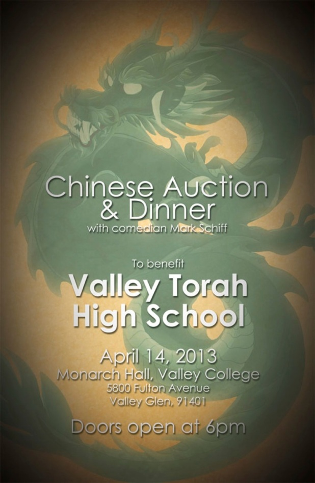 Auction Cover