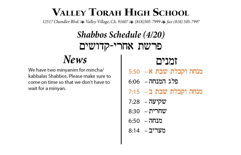 Shabbos Acharei-Kedoshim 5773