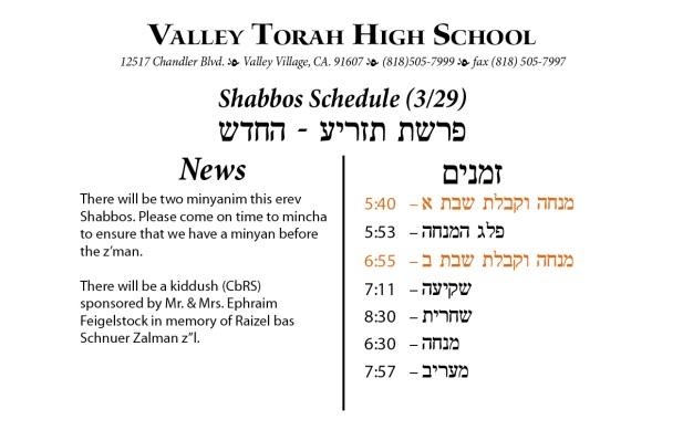 Shabbos Parashas Tazria 5774