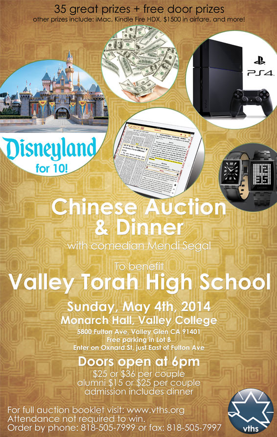 VTHS Auction Ad