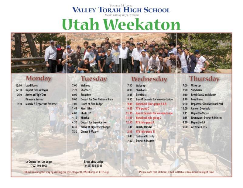 Utah Schedule 14