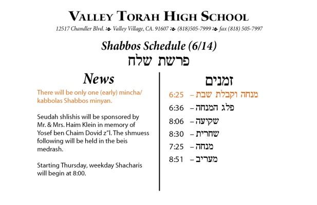 Shabbos Parashas Shelach 5774