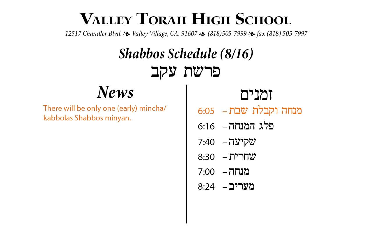 Shabbos Parashas Eikev 5774