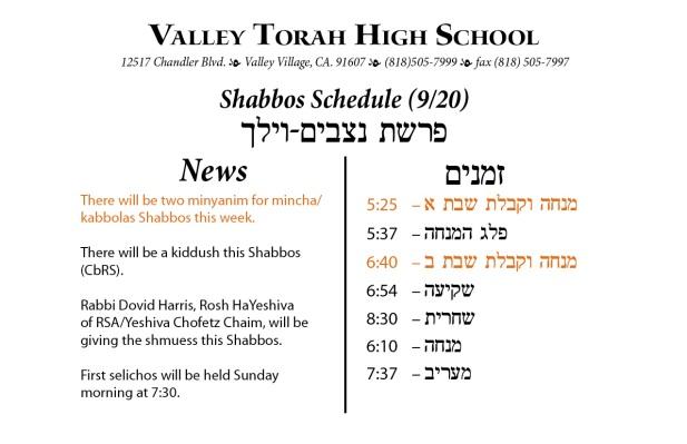 Shabbos Parashas Netzavim-Vayeilech 5774