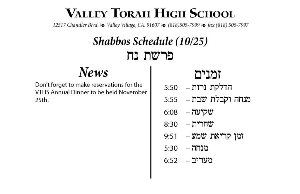 Shabbos Parashas Noach 5775