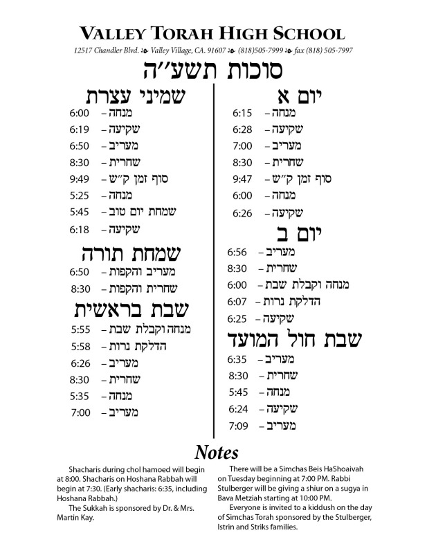 Sukkos-Schedule-5775