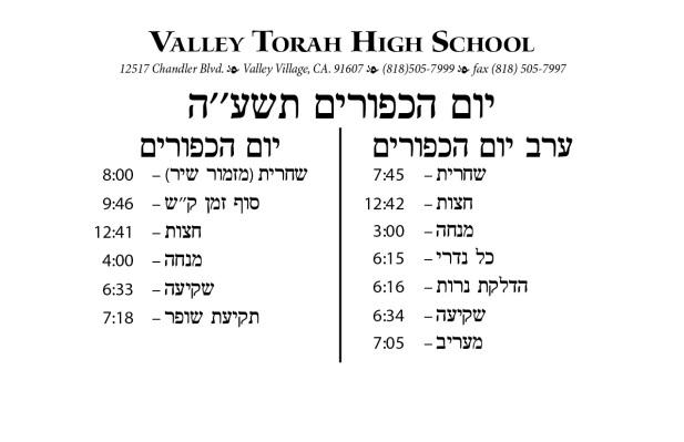 Yom Kippur 5775