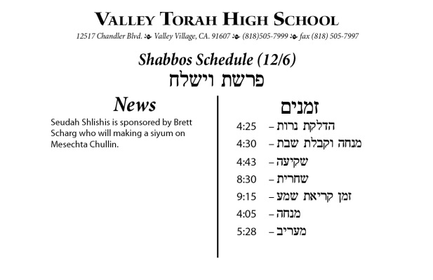 Shabbos Parashas Vayishlach 5775