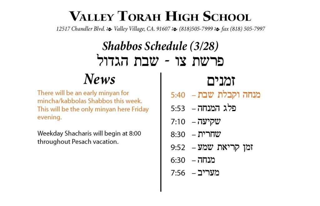 Shabbos Parashas TZav 5775