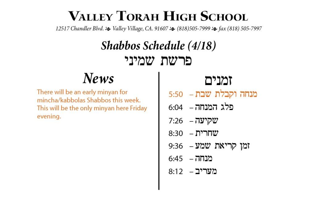 Shabbos Parashas Shemini 5775