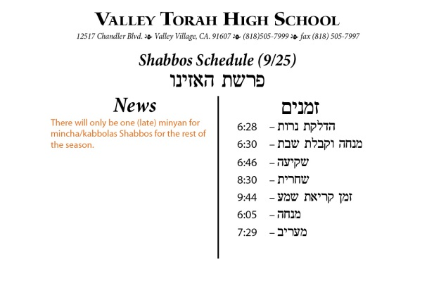 Shabbos Parashas Haazinu 5776