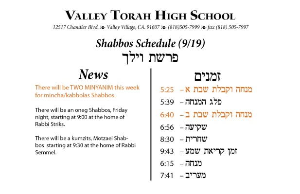 Shabbos Parashas Vayeilech 5776
