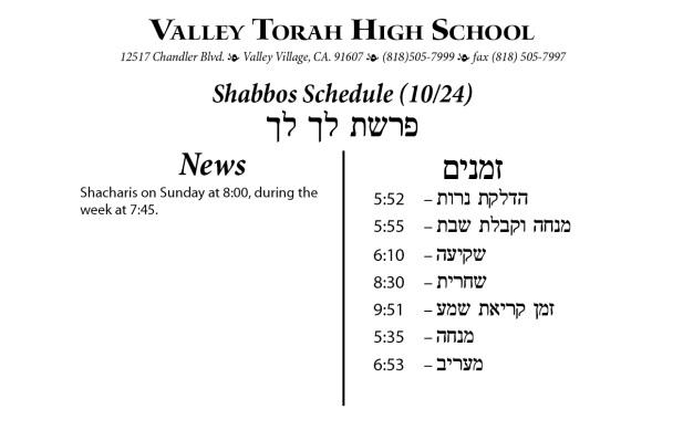 Shabbos Parashas Lech Lecha 5776