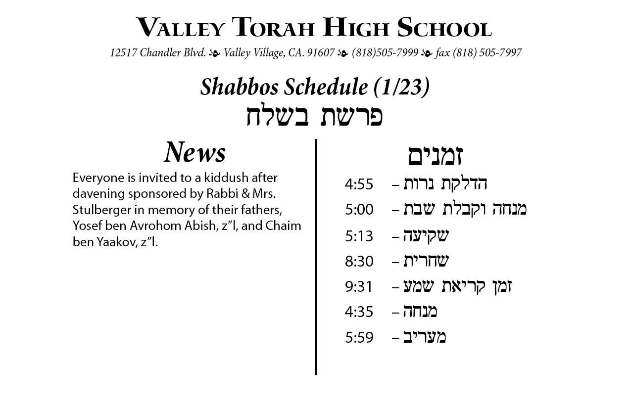 Shabbos Parashas Beshalach 5776.jpg