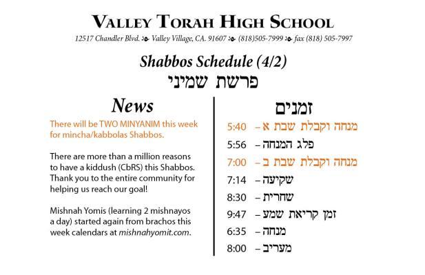 Shabbos Parashas Shemini 5776.jpg