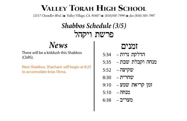 Shabbos Parashas Vayakhel 5776