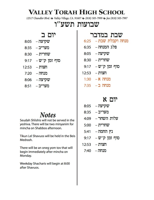 Shavuos Schedule 5776.jpg