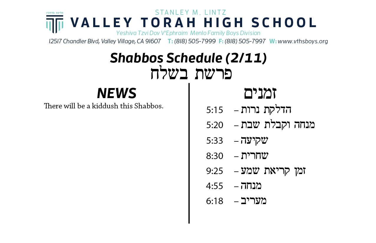 shabbos-parashas-beshalach-5777