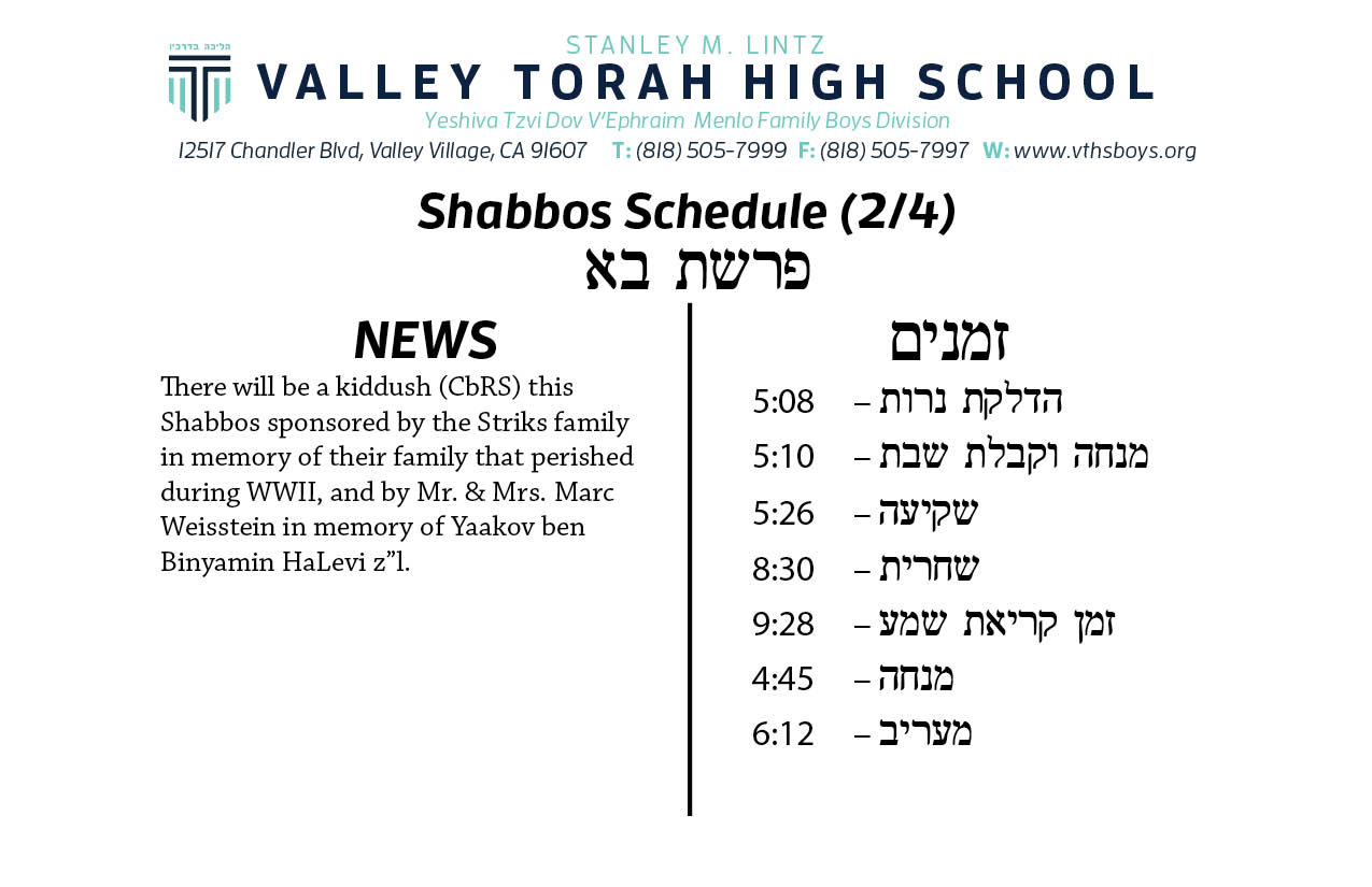 Shabbos Parashas Bo 5777.jpg