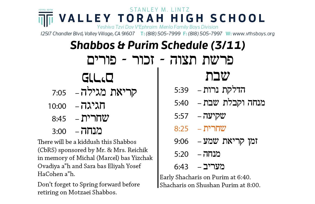 Shabbos Parahas Tetzave - Purim.jpg