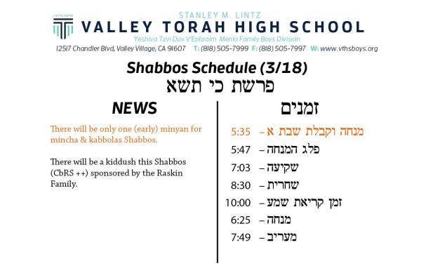 Shabbos Parashas Ki Sisa 5777.jpg
