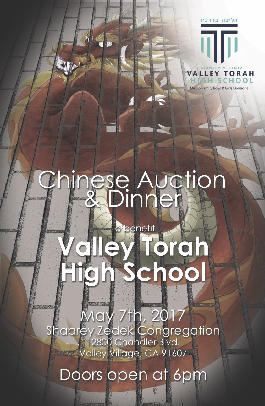 Auction cover 2017