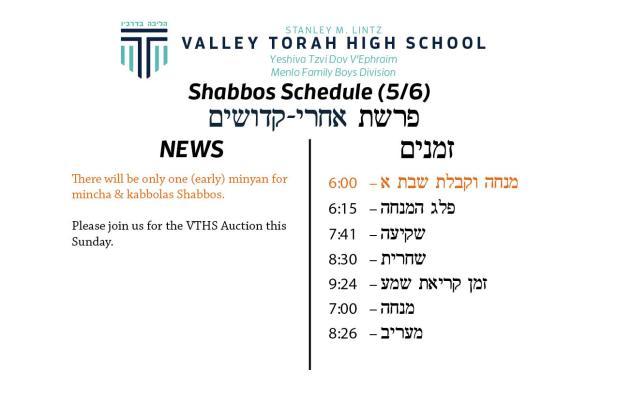 Shabbos Parashas Acharei-Kedoshim 5777.jpg