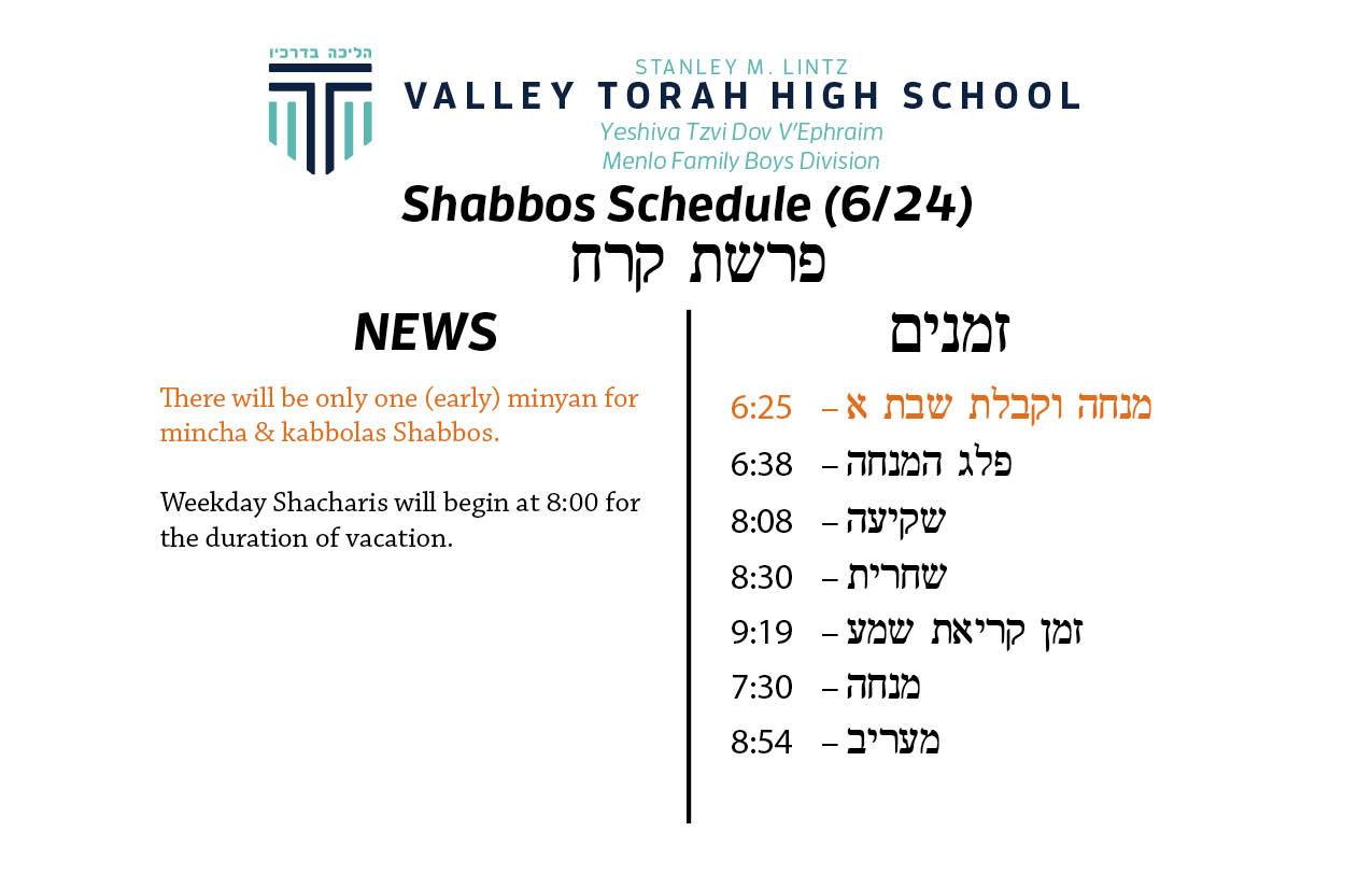 Shabbos Parashas Korach 5777.jpg