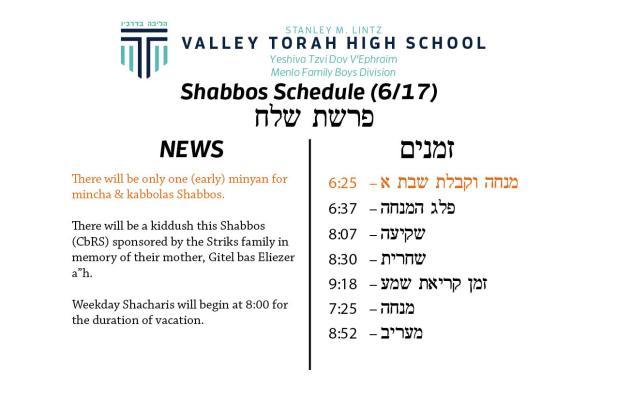 Shabbos Parashas Shelach 5777.jpg