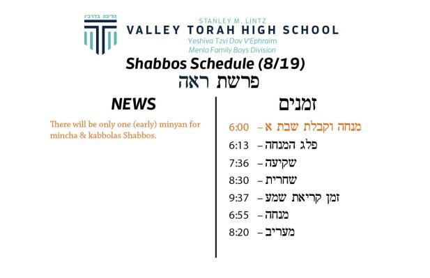 Shabbos Parashas Reah 5777.jpg