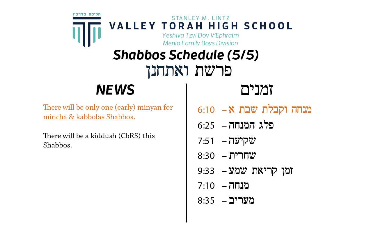 Shabbos Parashas Vaeschanan 5777.jpg