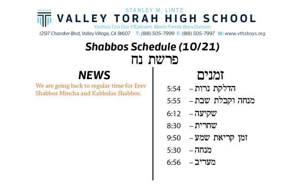 Shabbos Parsashas Noach 5778.jpg