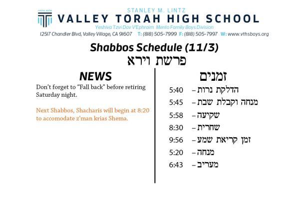Shabbos Parashas Vayeira 5778.jpg