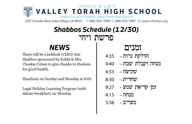 Shabbos Parashas Vayechi 5778.jpg