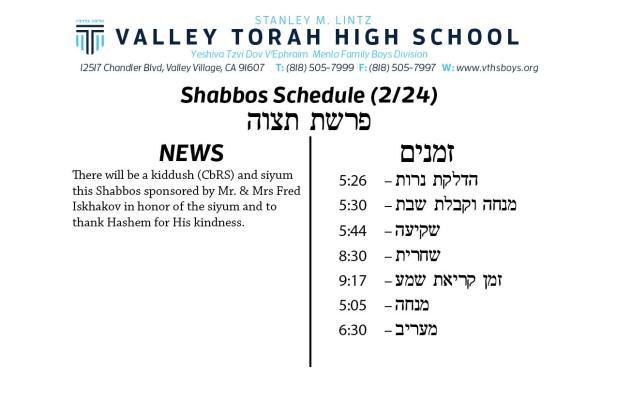 Shabbos Parashas Tetzave 5778.jpg