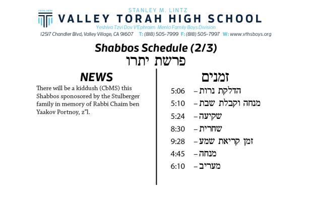 Shabbos Parashas Yisro 5778.jpg