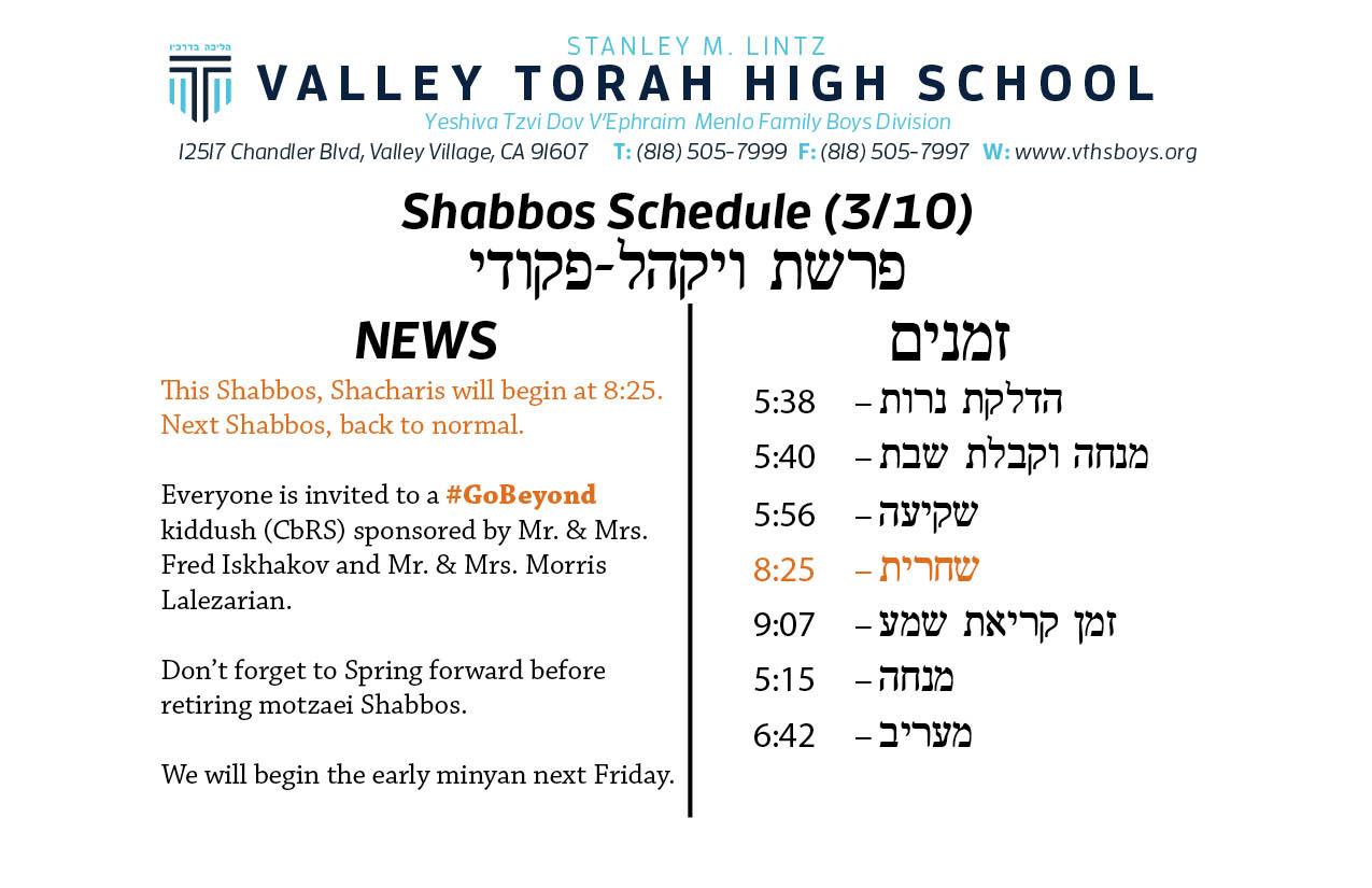 Shabbos Parashas Vayakhel-Pikudei 5778.jpg