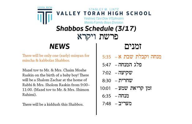 Shabbos Vayikra 5778.jpg