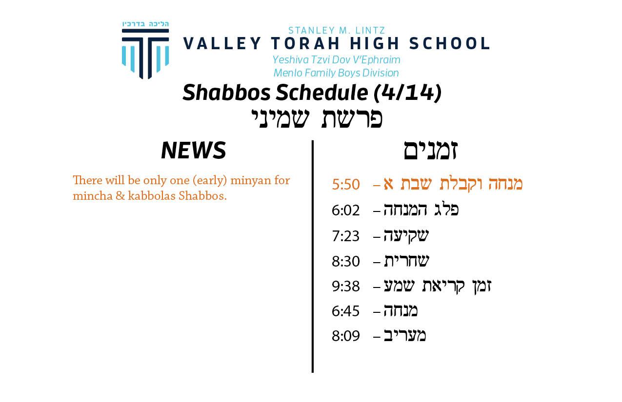 Shabbos Parashas Shemini 5778.jpg