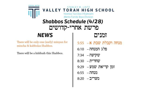 Shhabbos Parashas Acharei-Kedoshim 5778.jpg