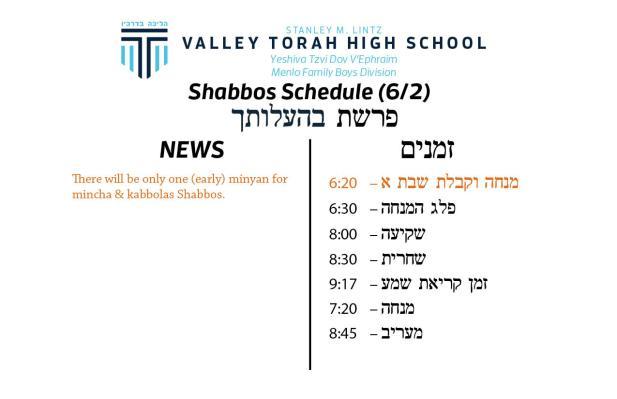 Shabbos Parasha Behaalosecha 5778.jpg