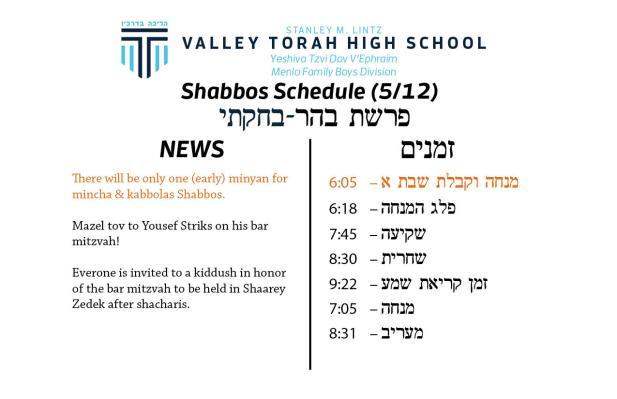 Shabbos Parashas Behar-Bechukosaei 5778.jpg