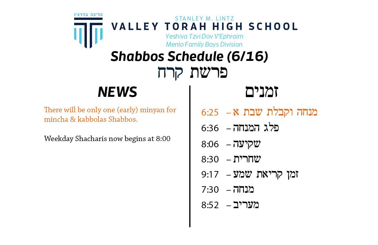 Shabbos Parashas Korach 5778.jpg