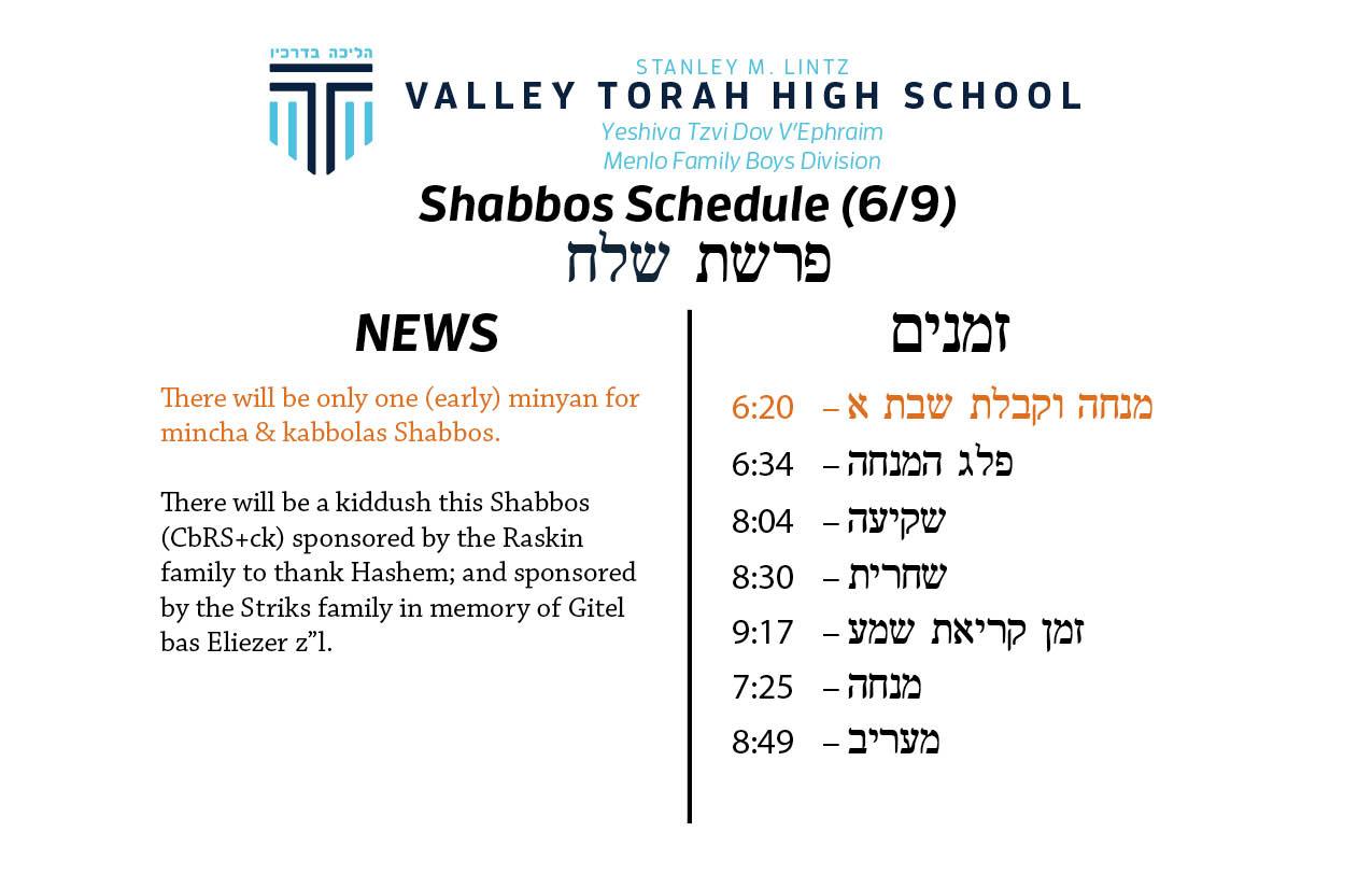 Shabbos Parashas Shelach 5778.jpg