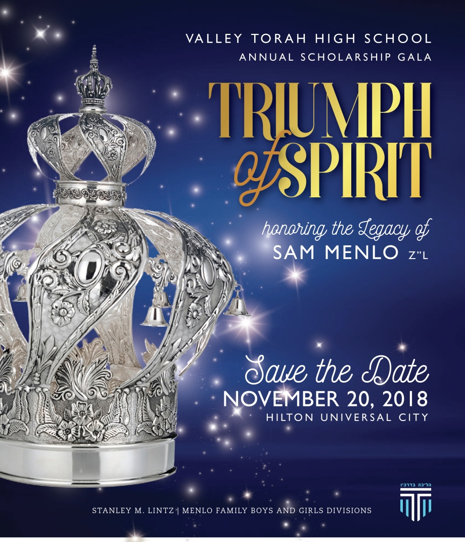 VTHS triumph gala_final-01