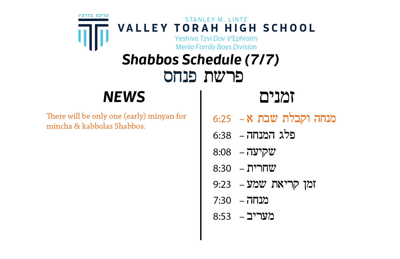 Shabbos Parashas Pinchas 5778.jpg