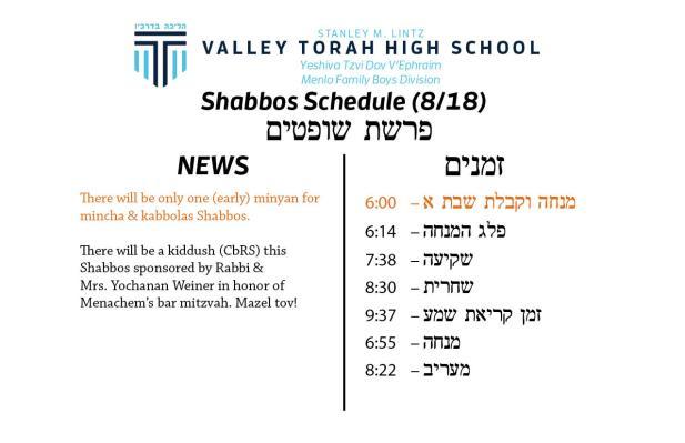 Shabbos Parashas Shoftim 5778.jpg