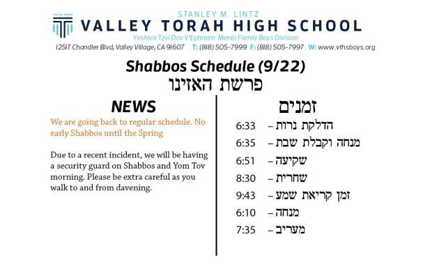 Shabbos Parashas Haazinu 5779.jpg