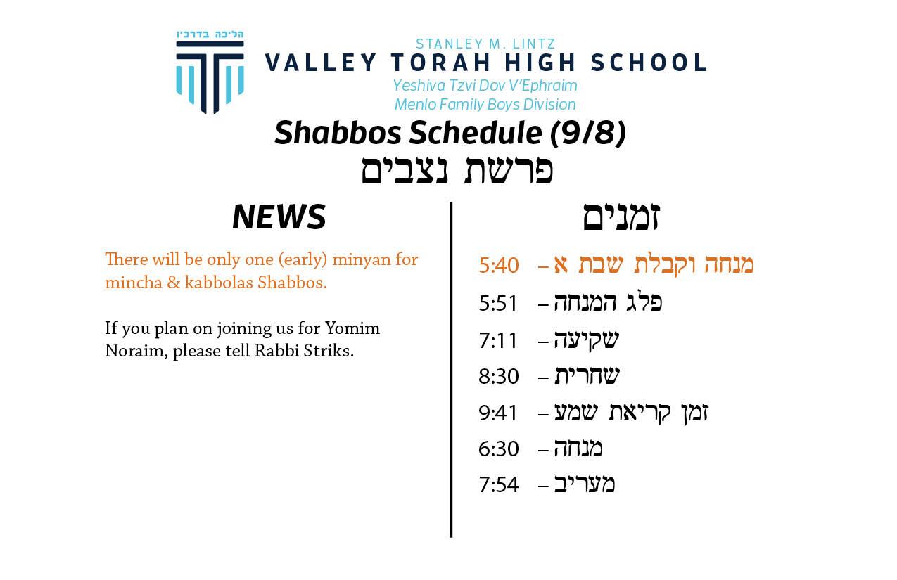 Shabbos Parashas Netzavim 5778.jpg