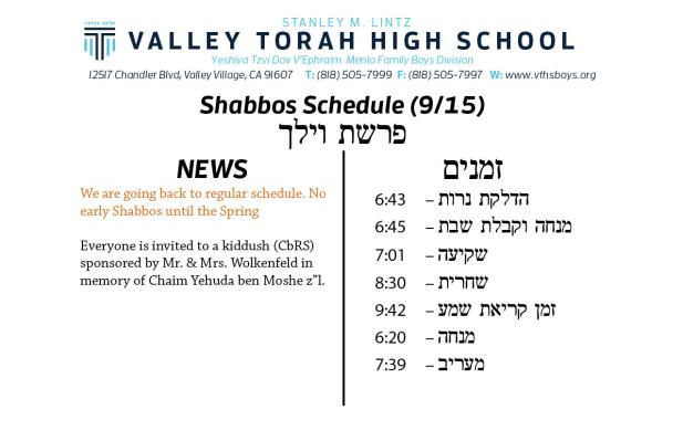 Shabbos Parashas Vayeilech 5779.jpg